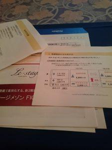 17-02-18-16-10-40-350_photo