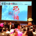 17-05-25-12-50-54-714_photo