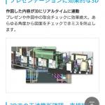 Screenshot_20181118-064551