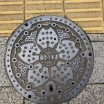 東京都 合流